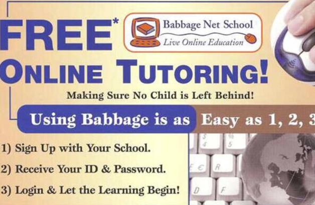 chicago babbage net school